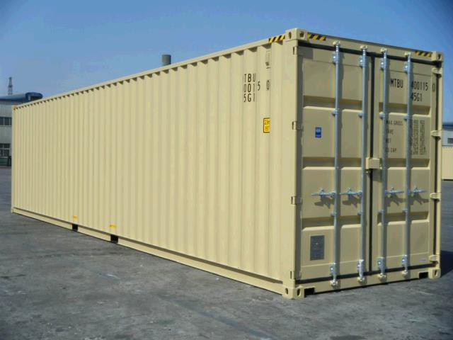 Where to find CONTAINER, STORAGE 40 in Sikeston